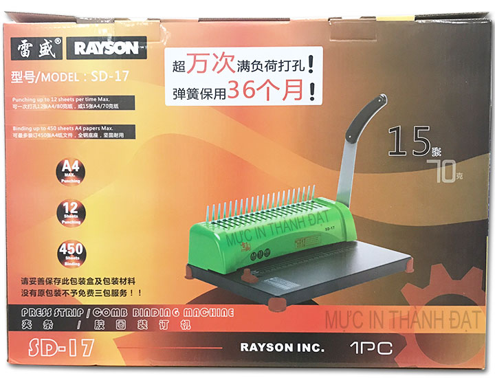 Máy đóng lò xo nhựa Rayson SD-17 (8)