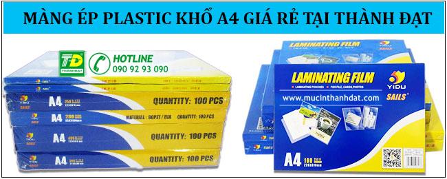 Màng ép Plastic khổ A4 các định lượng (1)