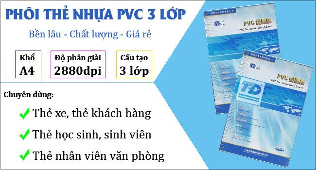 Phôi Thẻ Nhựa PVC 3 Lớp (a)